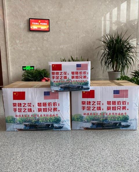 Porter Regional Receives Donation of Masks from China
